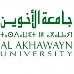 Étudiants de l'Université al Akhawayn