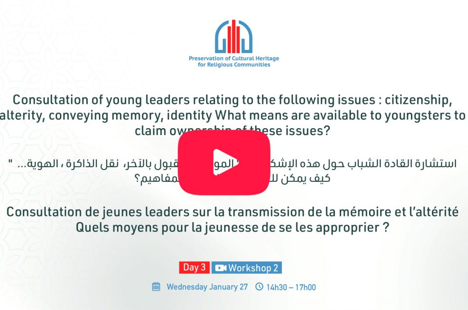 Séance d'ouverture ( Prise de parole des officiels et partenaires )
